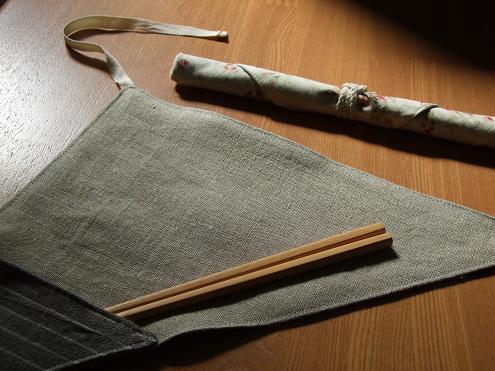 箸袋(リネン) (1)(小)