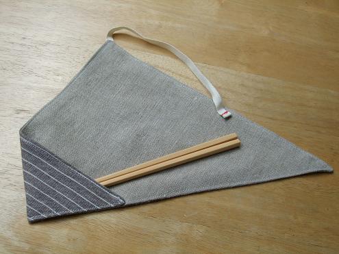 箸袋(リネン)(小)