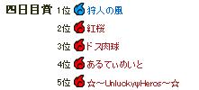 イメージ1782_edited