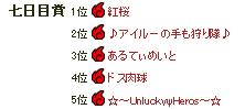 イメージ1783_edited