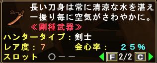 イメージ040_edited