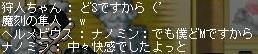 A--.jpg