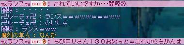 WS000120a.jpg