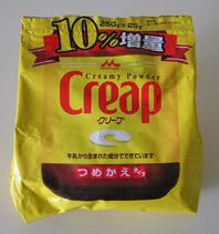 creap2