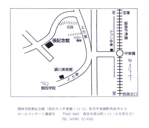 張記念館地図