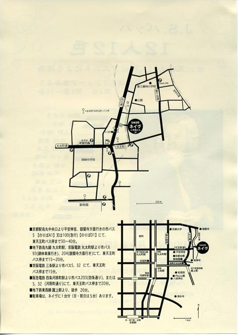 ネイヴ地図