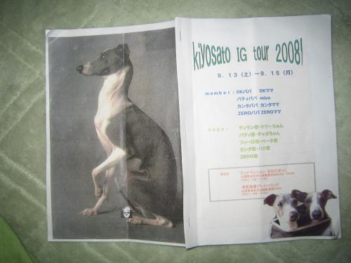 IMG_3035_convert_20080918003908.jpg