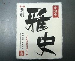 200906061340000.jpg