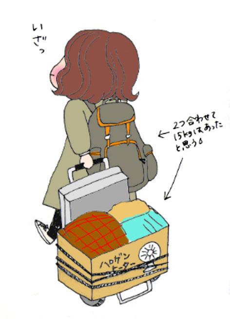 jyokyo01.jpg