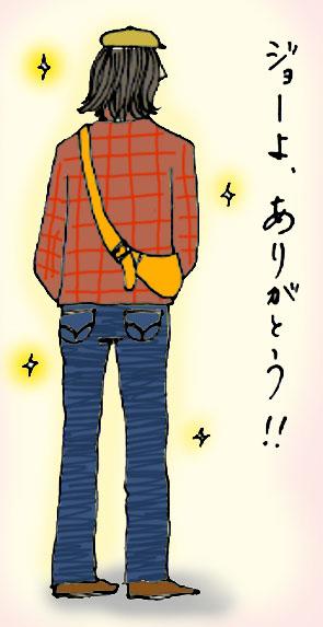 jyokyo02.jpg