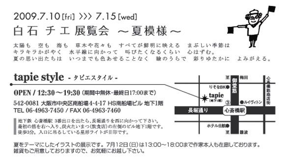 tapie_dmura.jpg