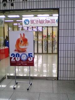 20051113001200