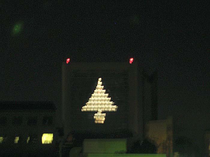 久留米市庁舎がツリーに変身