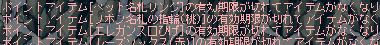 20050726134550.png