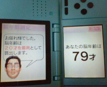 20060131230017.jpg