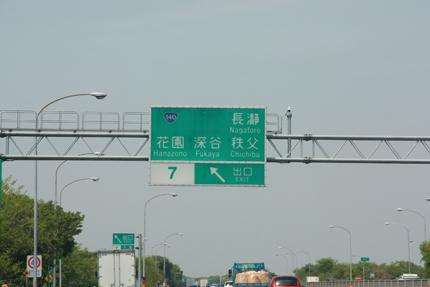 5 7-2 2009