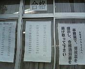 20060301203004