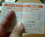 20070125215803