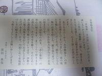 akafuku2.jpg