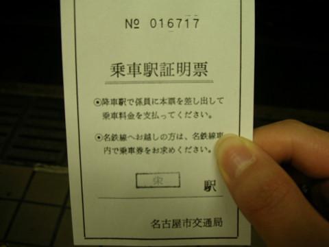 resize0031.jpg