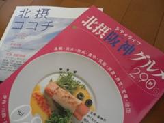 10-11books.jpg