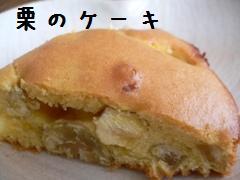 10-3cake-b.jpg