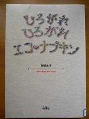 12-5book.jpg