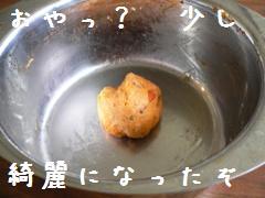 9-26eco2ーb