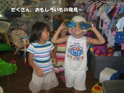 hurugi_convert_20081002191802.jpg