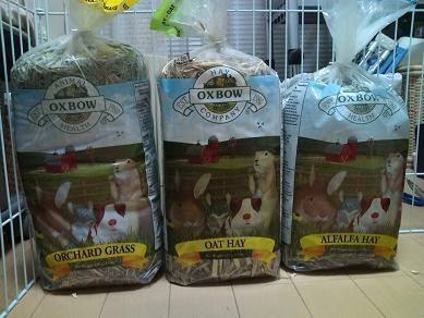 OXBOW社の牧草3種
