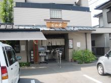 コピー ~ gazou 020