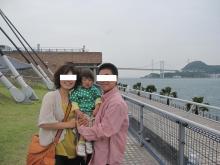 karatoichiba.jpg