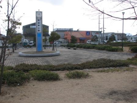 尾道の公園