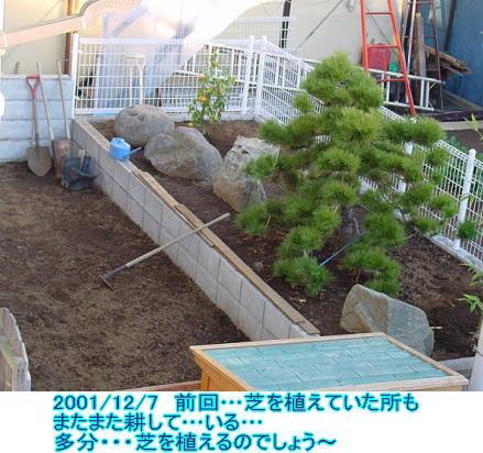 20011207.jpg