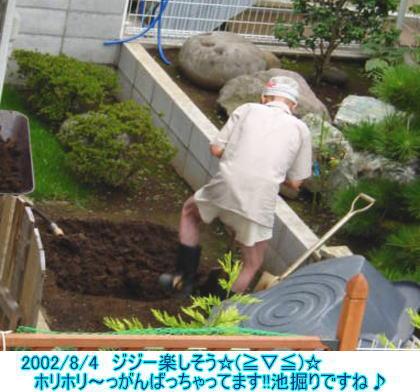 20020841.jpg