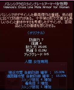 11-14-4.jpg
