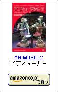 animusic_banner.jpg