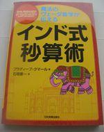 IMG_5113本