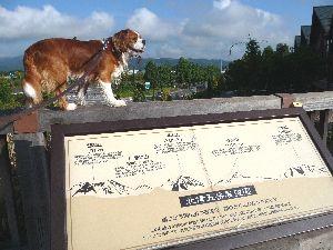 2008_0822画像0006北信五岳