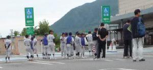2008_0823画像0001野球少年