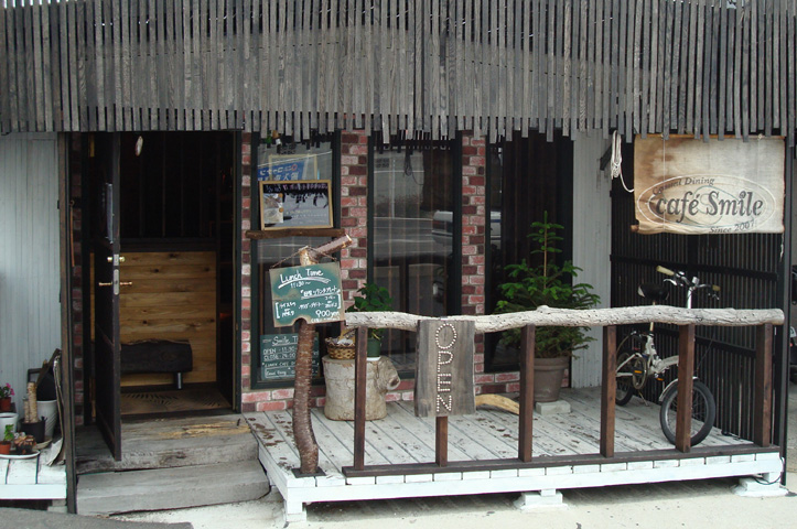 cafe Smile01