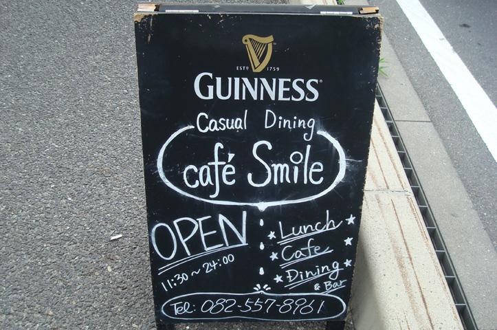 cafe Smile02