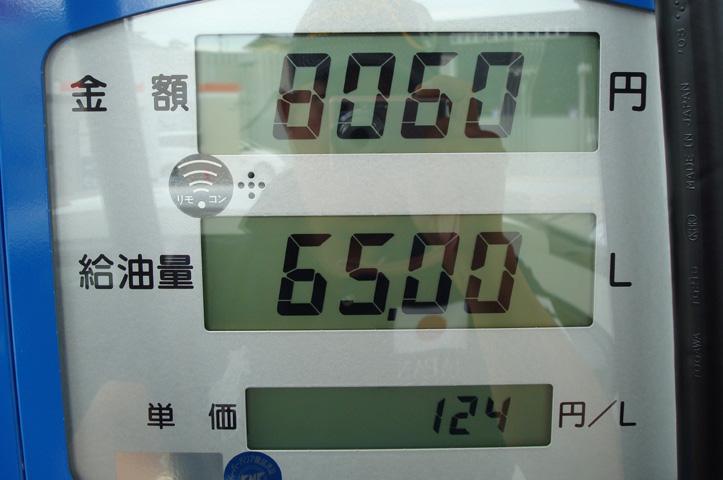 ガソリン残量02