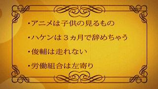 10mai285796.jpg
