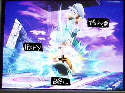 B@L反撃www