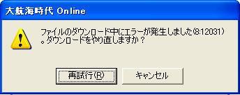0829-16.jpg