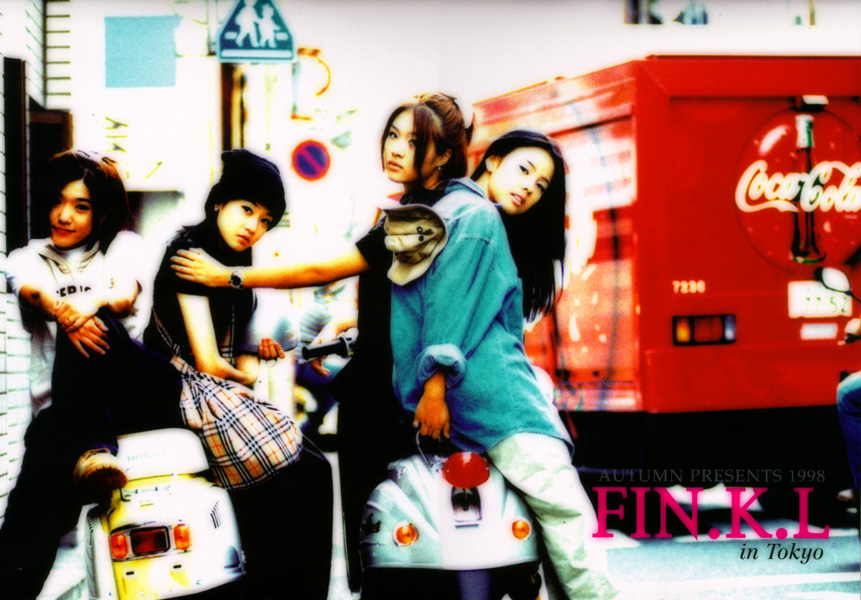 1998tokyo写真集04