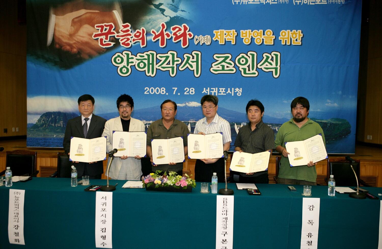 20081204-011.jpg