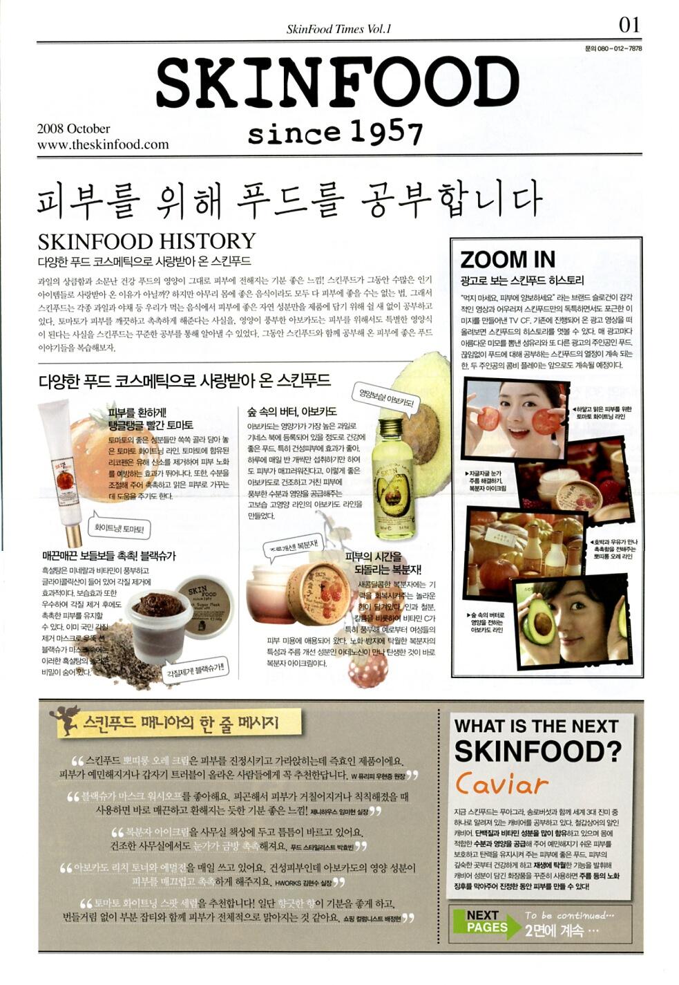 skinfoodtimes01-001ss.jpg