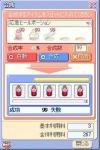 20060422153958.jpg